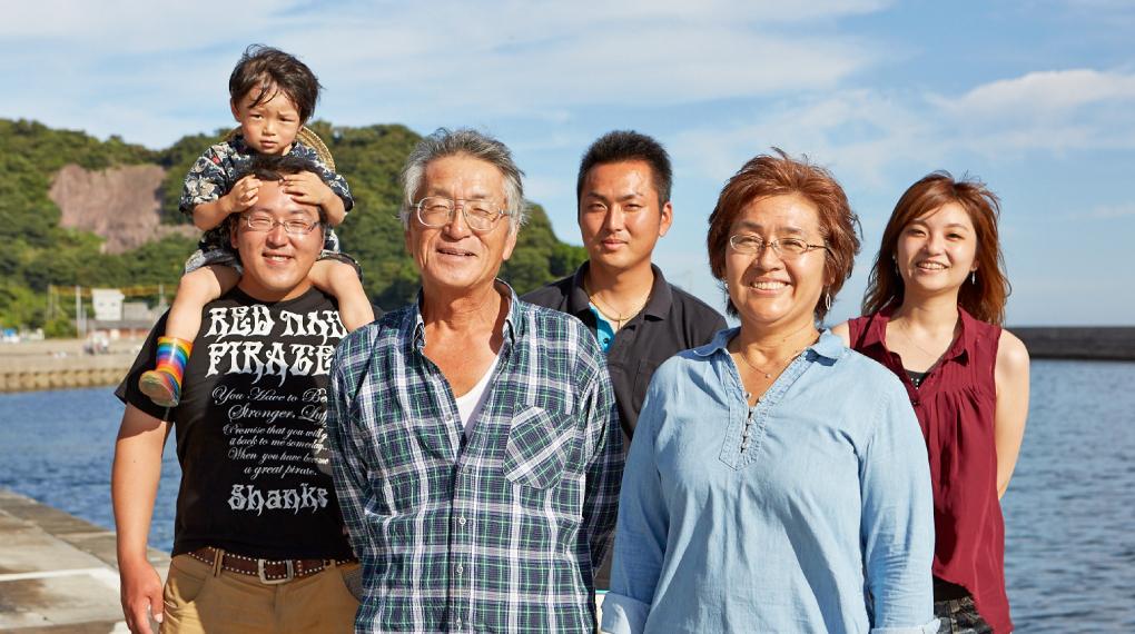 海とともに続く家族の歴史
