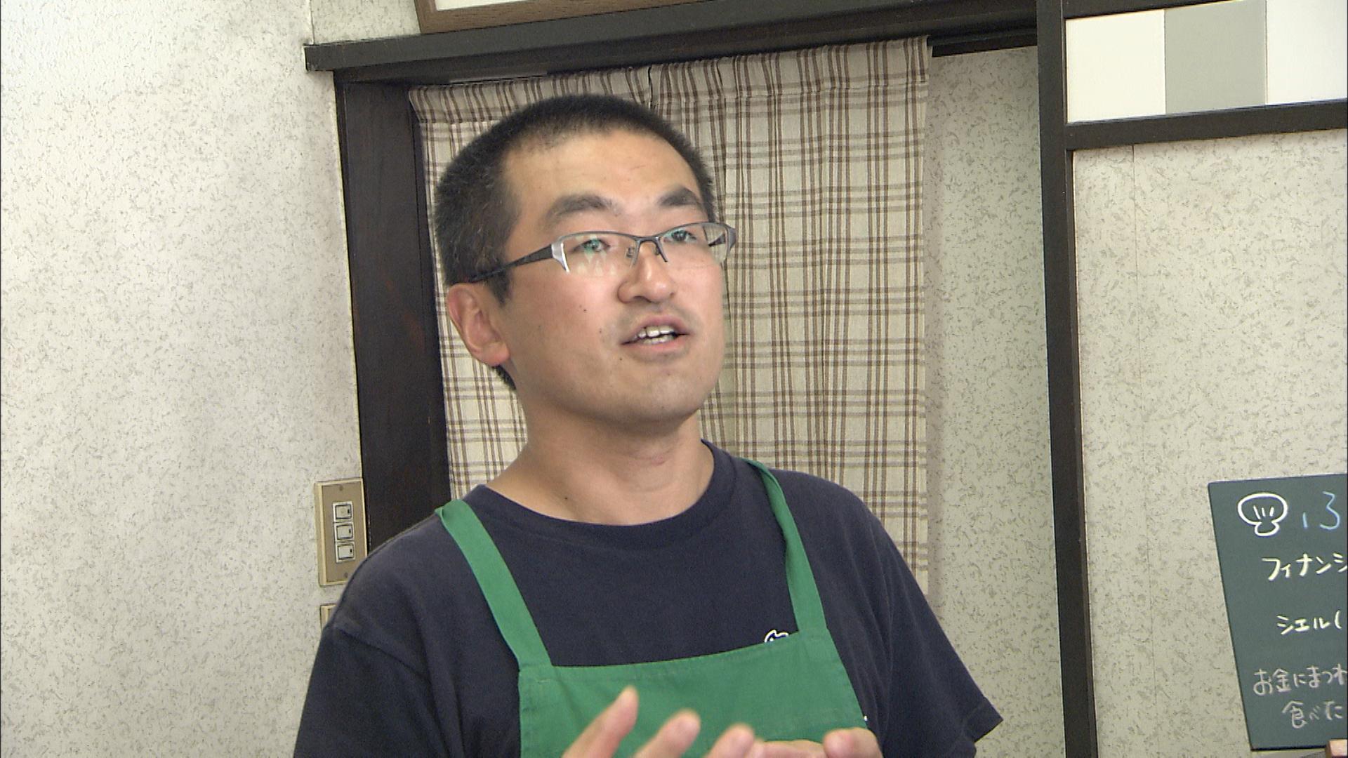 豊浜永和堂製菓舗