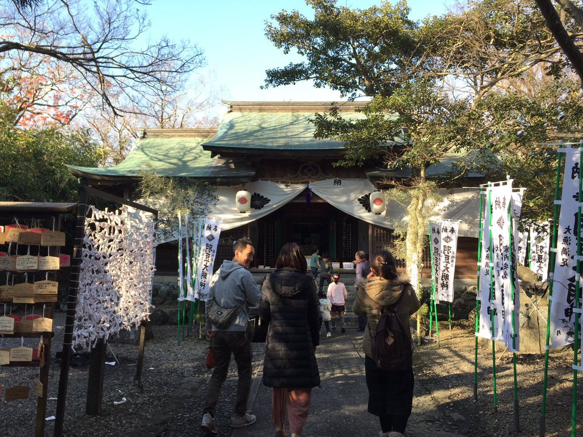 知多半島最先端の羽豆神社で初詣! 鳥居三洋様