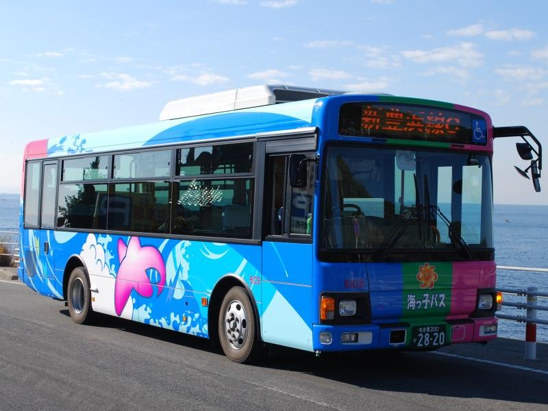海っ子バス