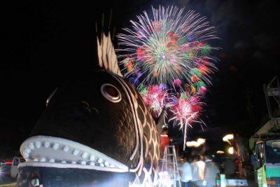 豊浜鯛まつり写真コンテストのお知らせ