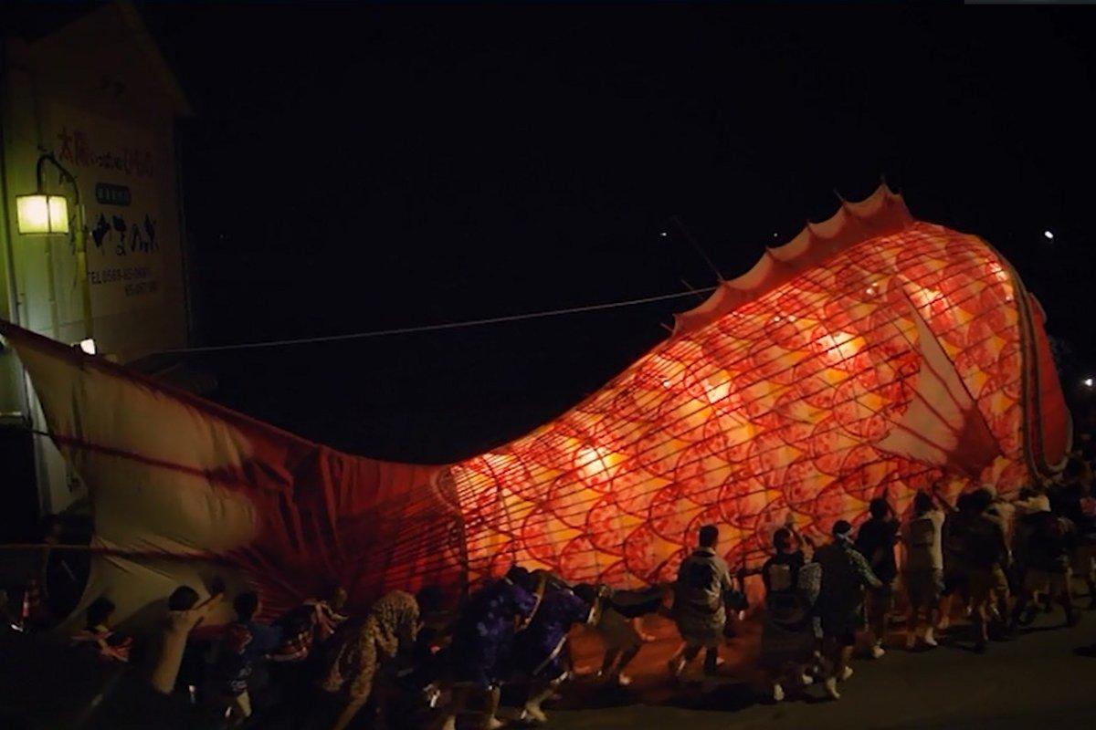 中洲地区大鯛1