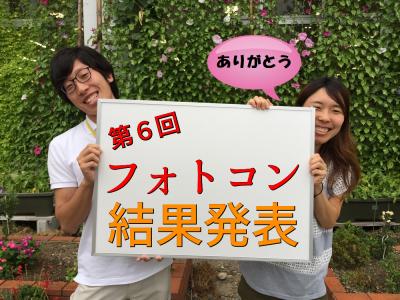 第6回 ウミひとココロ フォトコンテスト 結果発表!