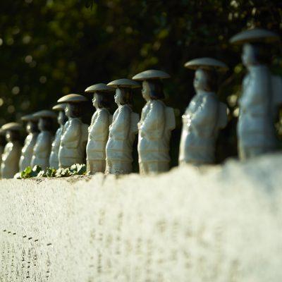 聖崎公園の石碑