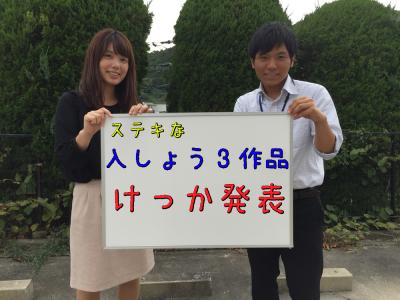 第8回フォトコンテスト結果発表!入賞作品がカレンダーに!?
