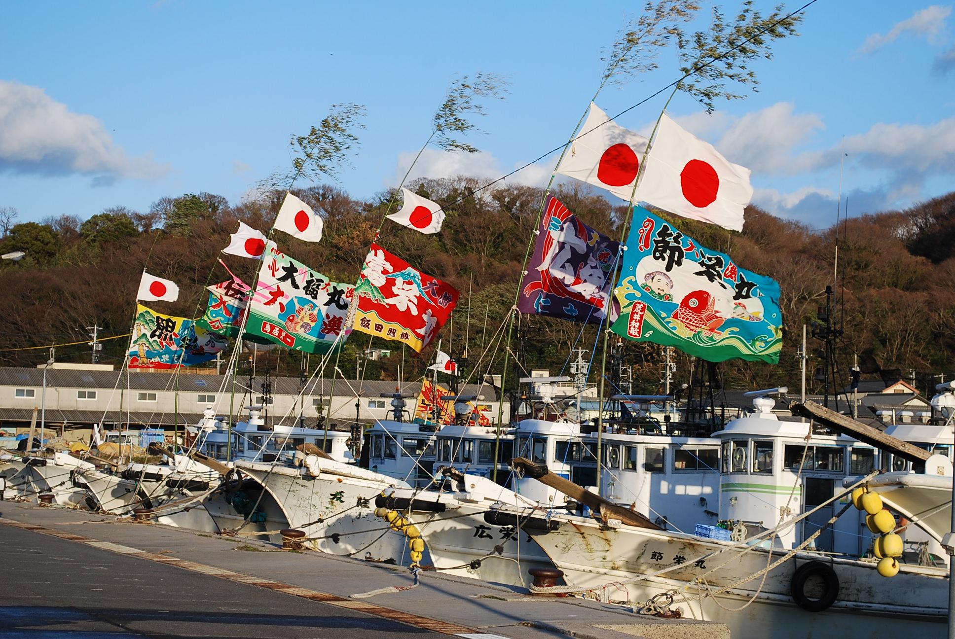初日の出 大漁旗