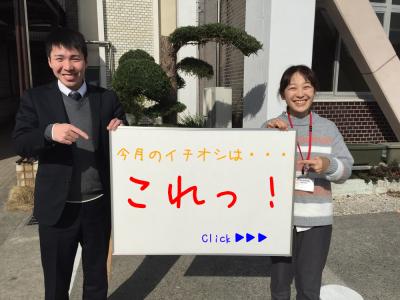 春の足音 ~フォトコン結果発表~