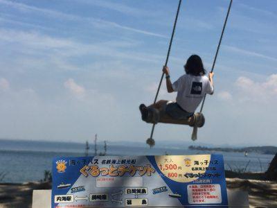 お得に満喫! ~篠島&日間賀島への旅~