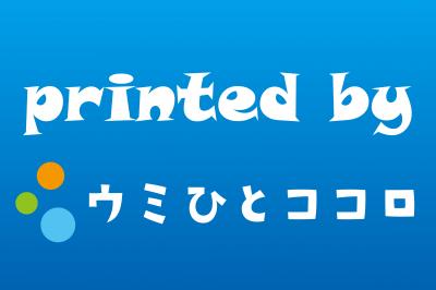 1枚~ OK!「ポスター印刷」始めました。